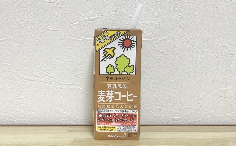 キッコーマン 豆乳飲料 麦芽コーヒーの200mlパック