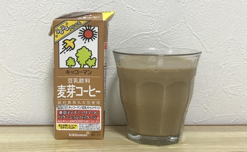 キッコーマン 豆乳飲料 麦芽コーヒーの評価