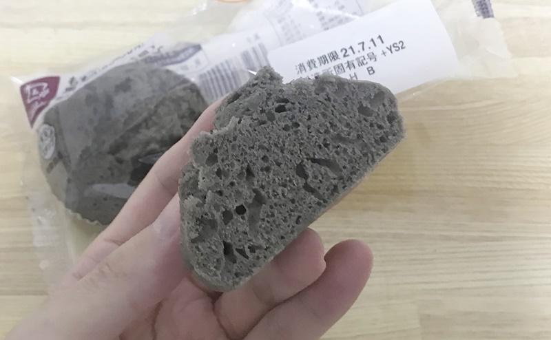 【ローソン】もち麦の蒸しぱん 黒ごま 2個入の見た目