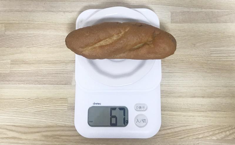 【ローソン】たんぱく質が摂れるチョコクリームサンドの重さ