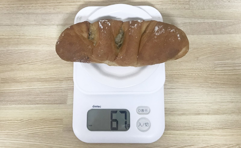 ローソン   たんぱく質が摂れるツナチーズパンの重さ
