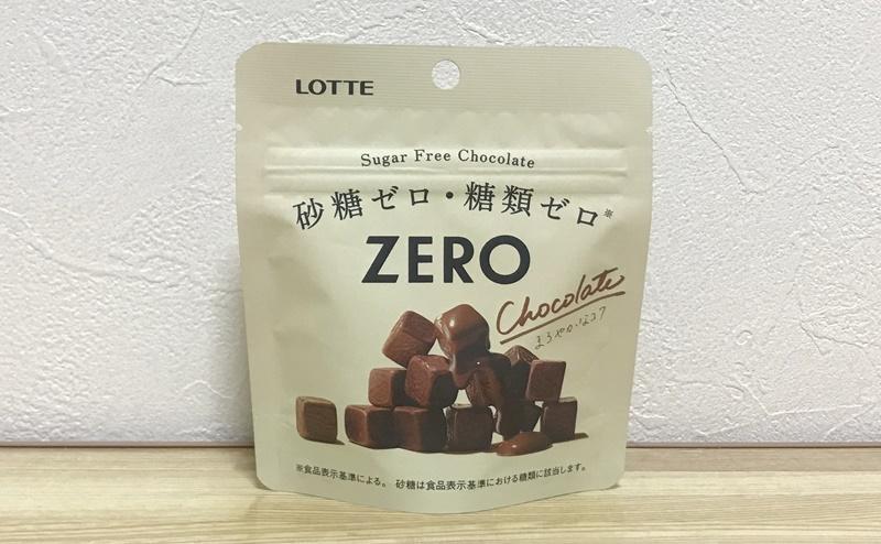【ロッテ】ゼロ シュガーフリーチョコレート   おすすめ口コミレビュー