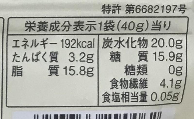 【ロッテ】ゼロ シュガーフリーチョコレートの栄養成分