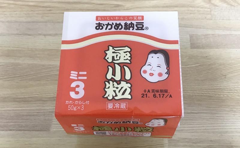 【タカノフーズ 】おかめ納豆 極小粒のレビュー