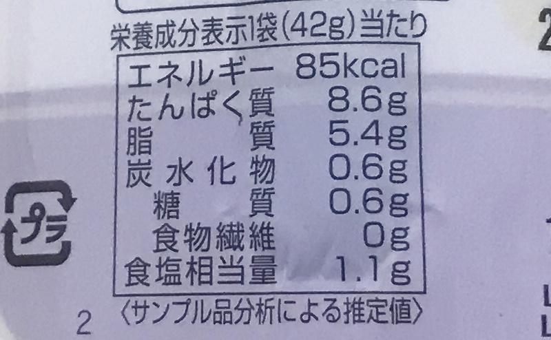 ファミリーマート   タンスティック瀬戸内レモンの栄養成分表示