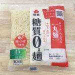 【紀文】糖質0g麺 丸麺 | おすすめ口コミレビュー