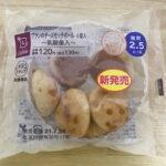 ローソン | ブランのチーズモッチボール 6個入〜乳酸菌入〜