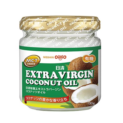 日清オイリオ | 有機エキストラバージンココナッツオイル