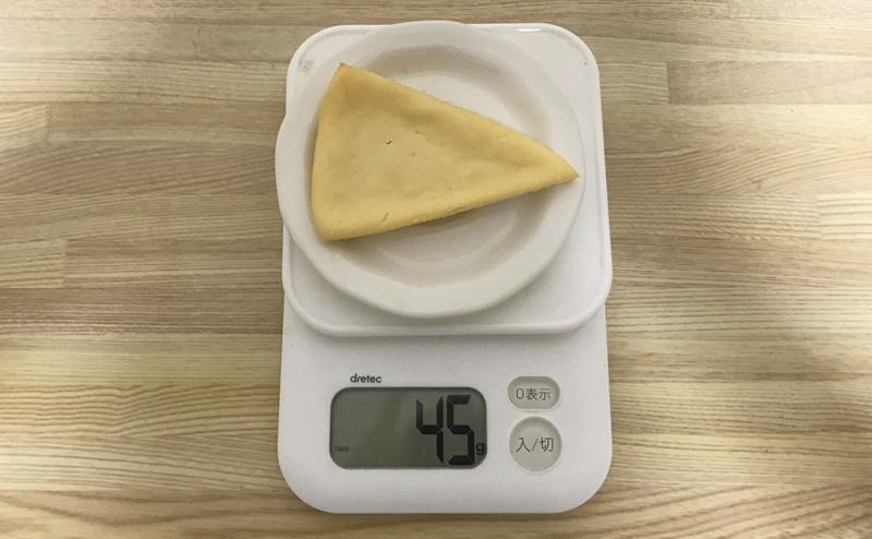 ローソン | なめらかベイクドチーズケーキの重さ