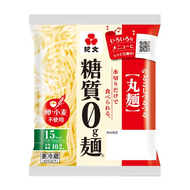 紀文 | 糖質0g麺 丸麺