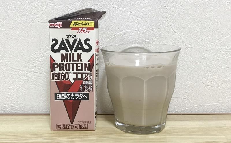 ザバス | ミルクプロテイン 脂肪0 ココア風味の評価